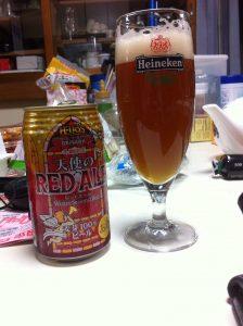 Tenshi no Red Ale.JPG