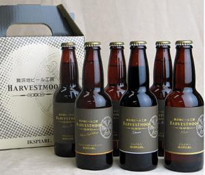Harvestmoon Brewery