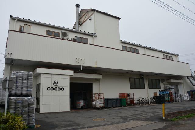 Coedo_Brewery_tour