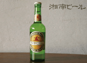 Shonan Beer by Kumazawa Brewing
