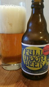 Full Moon Beer