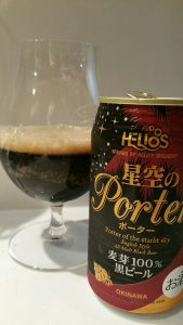 Helios Porter