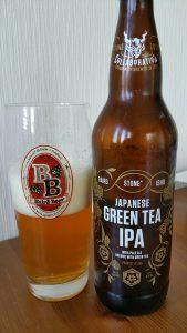 Baird Ishii Stone Japanese Green Tea IPA