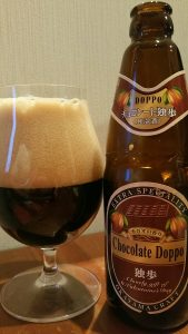Doppo Chocolate