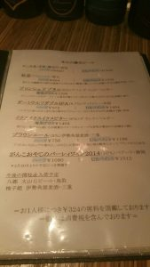 Beer cafe Bakujun Beer