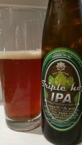 Ise Kadoya Triple Hop IPA