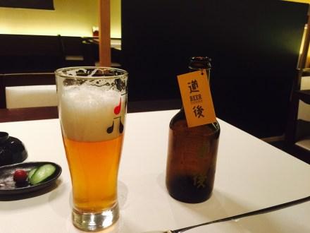 dogo beer 4 Botchan (kolsch)