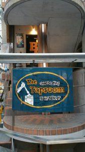 Harajuku Taproom 1