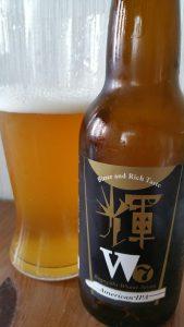 Johana Kagayaki Wheat Seven