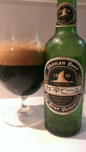 Shonan Beer Belgian Stout