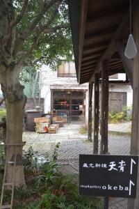 Shonan Beer Interview Shop 4