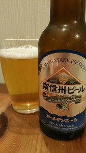 Minamishinshu Golden Ale