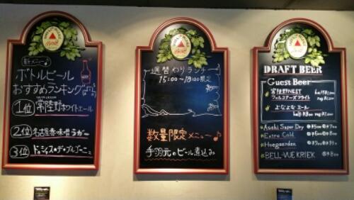 house of beer beer list 1