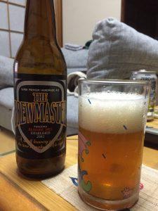 K's Brewmaster Blonde Dry