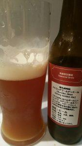 Baird Bureiko Jikan Strong Golden Ale