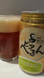 Matsue Pale Ale