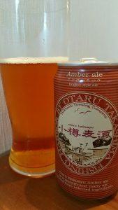 Otaru Bakushu Amber Ale