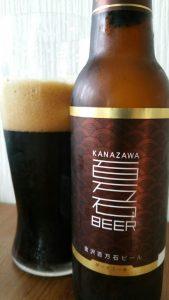 Kanazawa Hyakumangoku Dark Ale