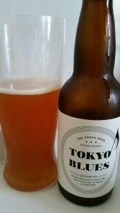Ishikawa Tokyo Blues