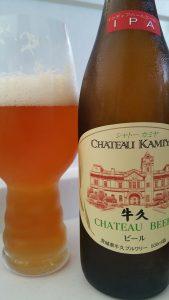 Chateau Kamiya IPA