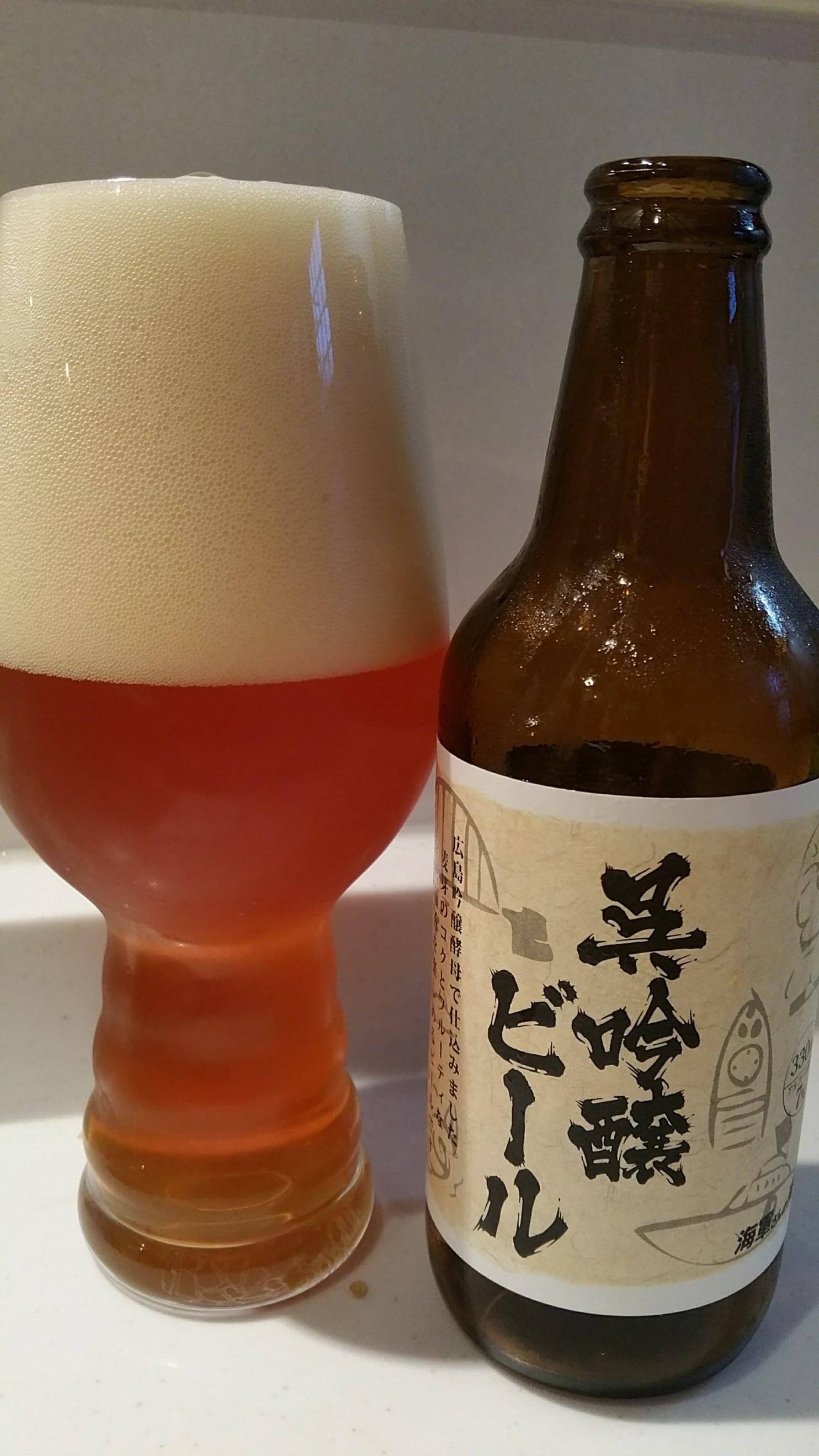 Kure Ginjo Beer 呉吟醸ビール