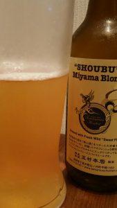 Shiga Kogen Shoubu Miyama Blonde