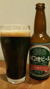 Yamaguchi Narutaki Kogen Stout