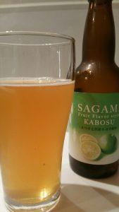 Sagami Kabosu