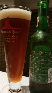 Shonan Beer Alt