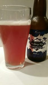 Minamishinshu Blueberry Hop