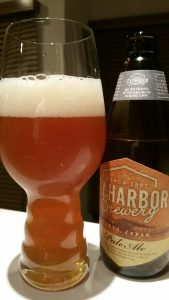 TY Harbor Pale Ale