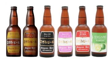 Sagami Beer Line up