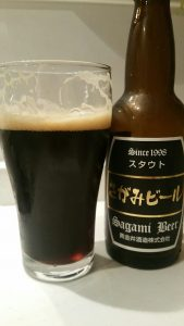 Sagami Stout