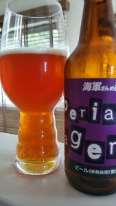 Kure Imperial Lager