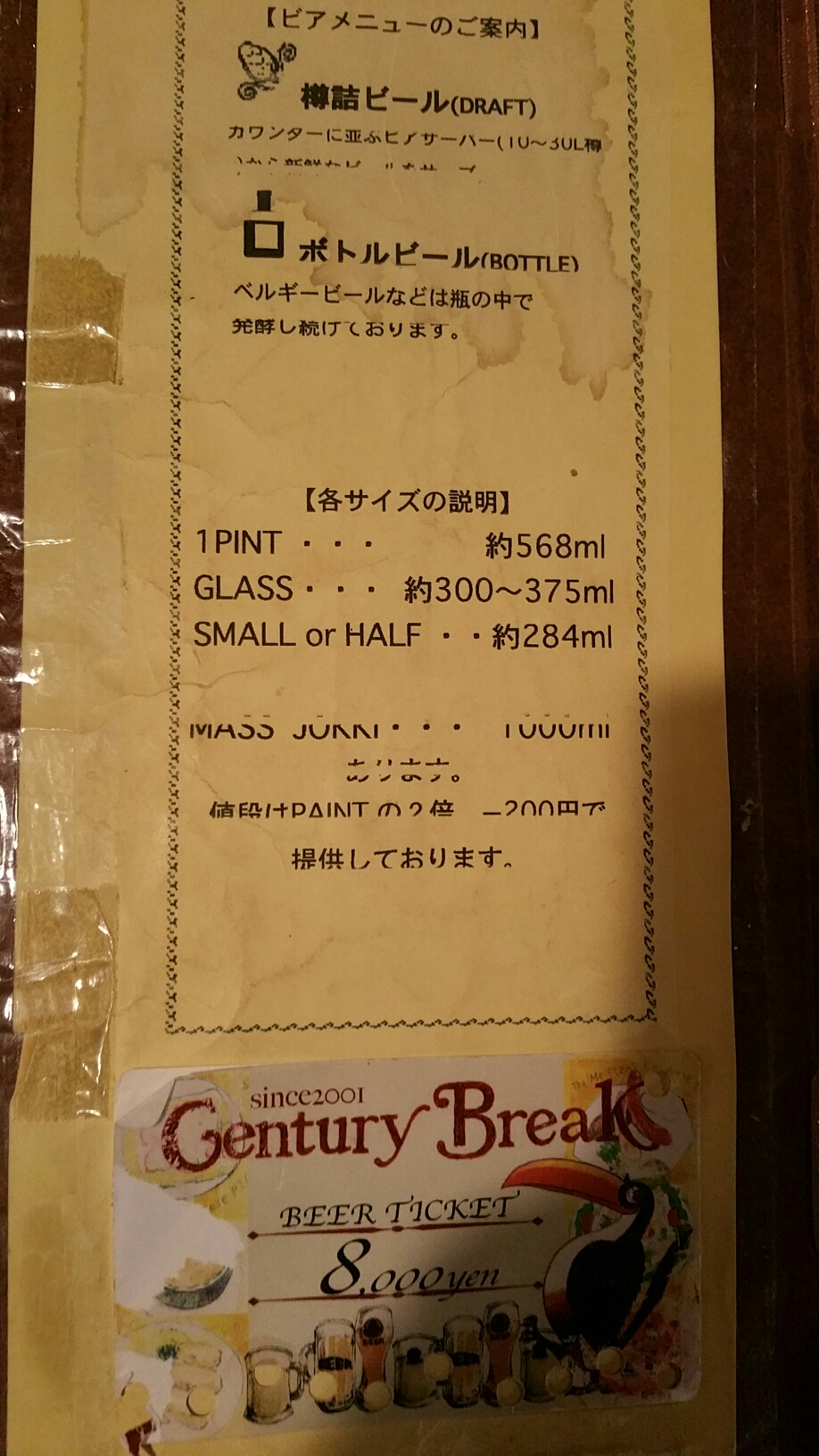 Century Break Menu 3