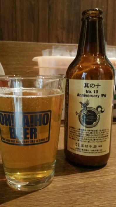 Shinshu Osake Mura Beer 2