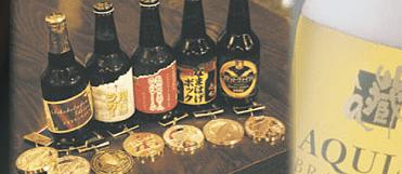 Aqula Beer Lineup