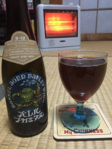 Yo-Ho Barrel Aged Barley Wine B-12