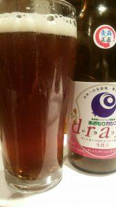 Aomori Cassis Draft
