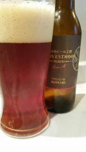 Harvestmoon Brown Ale