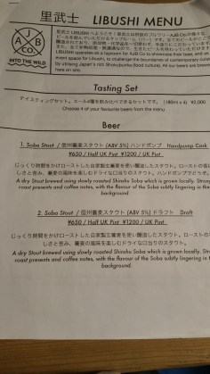 Libushi Beer Menu 1