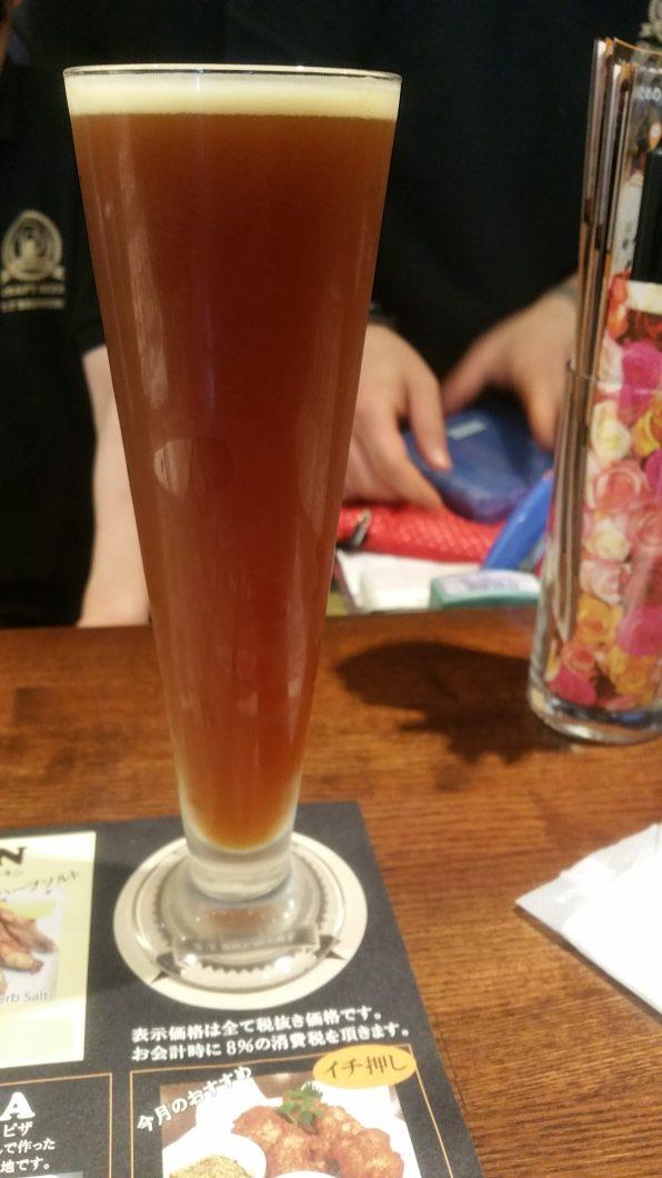 TT Brewery Pale Ale