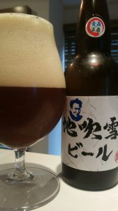 Aomori Jifubuki Beer