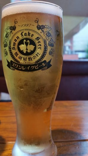 Smoke Cafe Beer 1