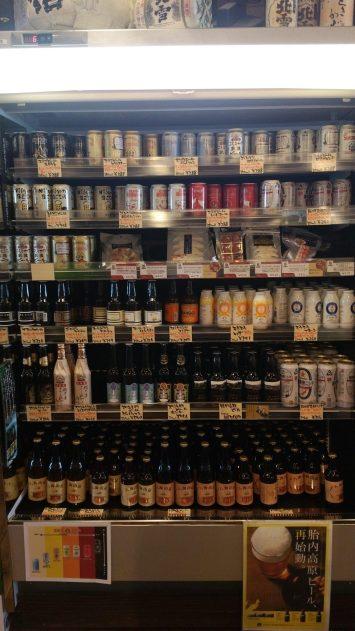 Ponshukan Niigata Beer