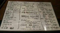 Hitsuji Inside Beer Menu