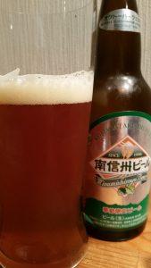 Minamishinshu Oktoberfest 南信州オクトーバーフェスト