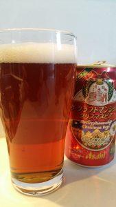 Crafty Beers Asahi 1