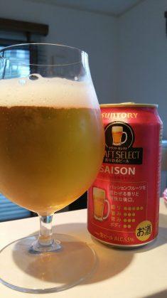 Crafty Beers Suntory 3