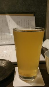 Kyoto Nagoriyuki